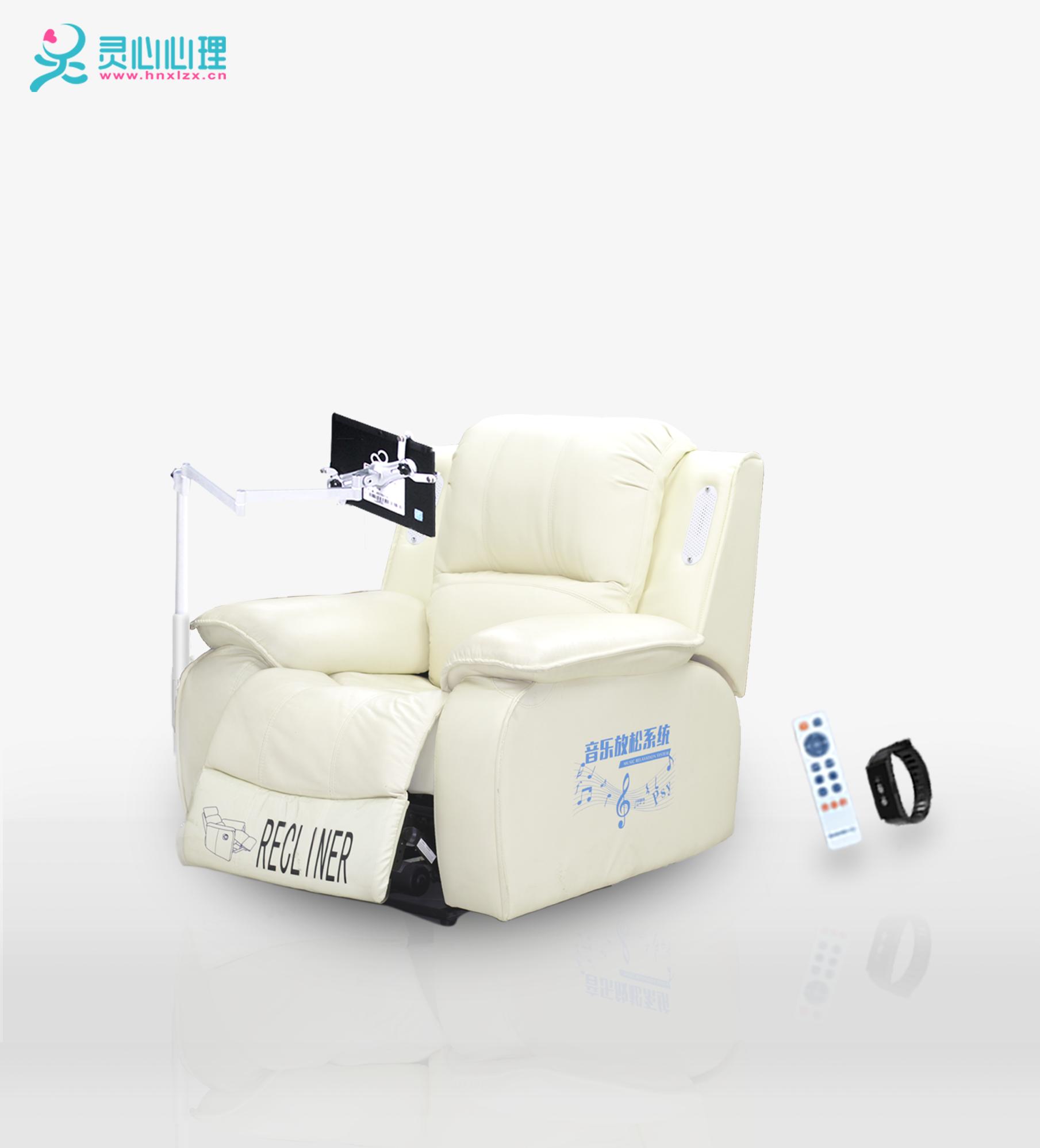 智能反馈型音乐放松椅_LX-FSFR报价