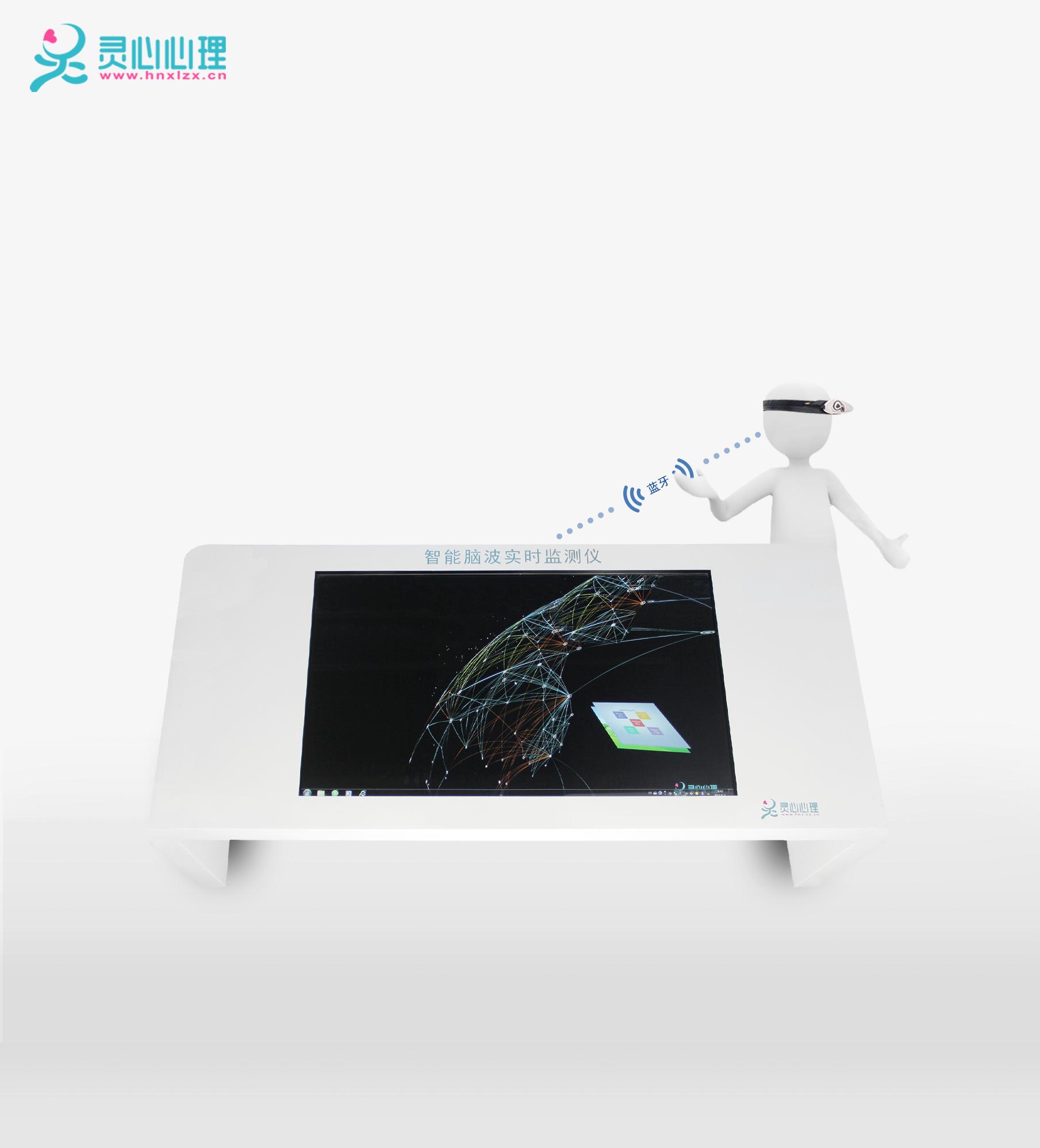 智能脑波实时监测仪_LX-ZNN报价